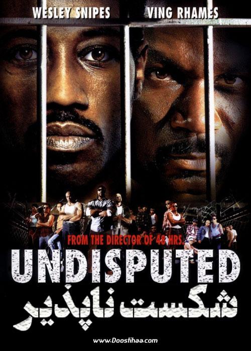 دانلود فیلم شکست ناپذیر Undisputed 2002